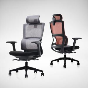Astrid Highback Office Chair